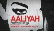 Aaliyah Movie Pic